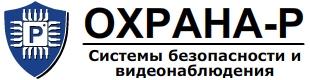 ОХРАНА-Р Logo