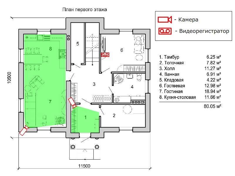 Схема дома внутри в1